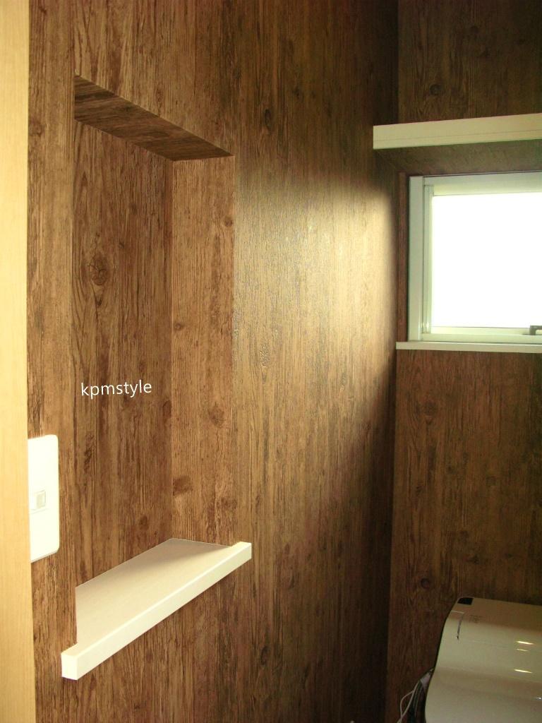 玄関にこだわりのコンクリートテイストのクロークがある家 (八戸市鮫町)10