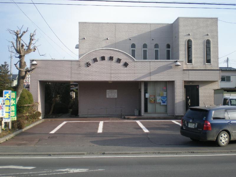 外壁塗装、及び院内のリフォーム2